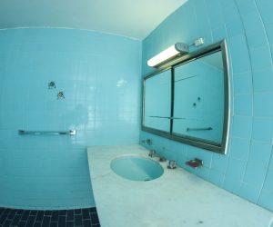 Bathroom 2 (5)